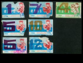 [ZH-02]青岛公交月票贴花6.00元1984年6种7张(7729)/少生优生健康成长,补缺每张15元/本店月票花收藏品均为店主珍藏,大多仅1套(组),您所见即所购,因是实用品,多多少少存在一些缺点,要求苛严者请慎重选购。
