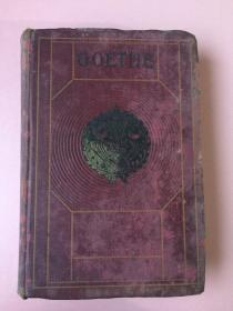 民国或以前,GOETHE,歌德,一本古朴、典雅、厚重的书