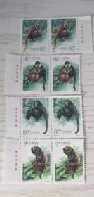 2002年特种邮票 2002-27 T 《长臂猿》特种邮票 1套4枚二组【新票】单张横联 全部带厂铭