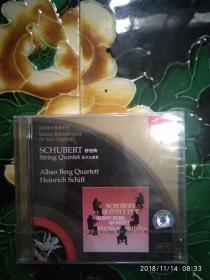 舒伯特弦乐五重奏 阿尔班.贝尔格四重奏团/海因里希.席夫