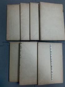 古籀汇编 七册合售 线装白纸1934年初版