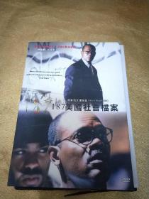 187美国社会档案 DVD