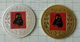 精美猴票图案纪念章2枚带有机盒