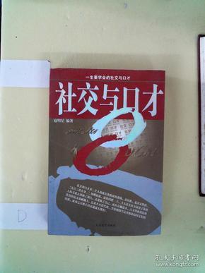 002019-02-27上书没有购物车立即购买个人:《词语作者库》编写组素材情趣的一作文形容加入图片