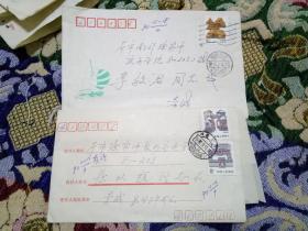 长沙诗人李祁望信札二通3页