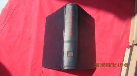 马克思恩格斯全集(第六卷)黑色书皮,精装;【一版一印】