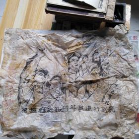 文革木版画一幅
