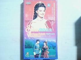 电影光盘  茜茜公主+年轻的皇后+皇后的命运(三盘合售)