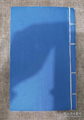 3877121清代馆阁体《儒门地理发微大成》一册35个筒子页!!字体好,内容更好!
