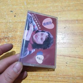 磁带 段品章《甜蜜蜜》
