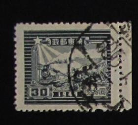 中国邮票----华东邮政1949年火车运输图30元(信销票)