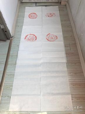 汉时期四神瓦当原拓拓片
