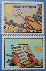 420台湾专186集邮邮票(71年版)(发行量200万套)