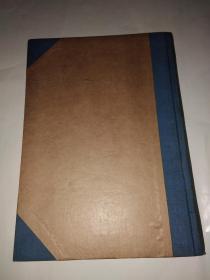 大众诗歌1950年总1-12月合订本含创刊号(1950年第1卷1-6期、第2卷7-12期)