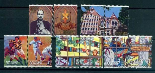 日邮·日本邮票信销·樱花目录编号C2047  2008年日本庆应义塾创立150周年纪念 10枚全