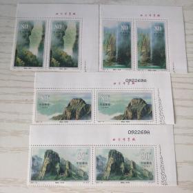 2002年特种邮票 2002-19 T 《雁荡山》特种邮票 1套4枚二组【新票】单张横联 全部带厂铭 两张带编号 右上角直角边纸