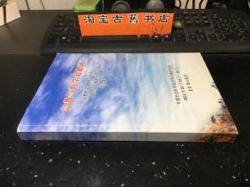 宗教与哲学关键词 宗教哲学2013北京论坛(第三届宗教哲学论坛)论文集