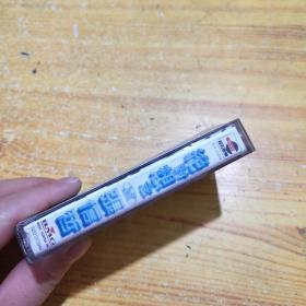 磁带 绝对想念你 张信哲【有歌词】