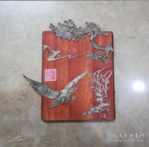 精美的八十年代鹰松(英雄)纹锡片画