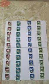 T147,水仙花邮票套票,共10套,通走。实物品相如图