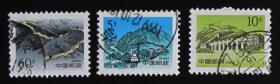 中国邮票------ 普28、29 长城(信销票)