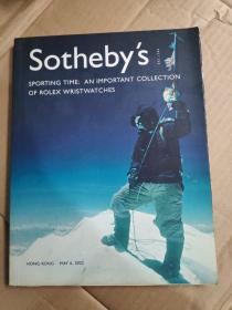 sothebys: Sporting time: An important collection of rolex wristwatches 苏富比名表拍卖  香港2002