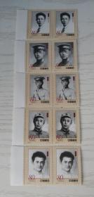 2002年纪念邮票 2002-17 J《人民军队早期将领》纪念邮票 1套5枚二组【新票】单张横联 带左侧边纸
