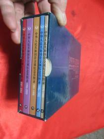 中华人民共和国贵金属纪念币图录  (1979-2004 )(套装共5册)