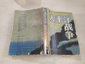台湾人三部曲