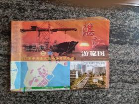 湛江浏览图(2001)