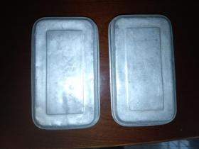 特大铝饭盒  2只合售(上海华光)90年代