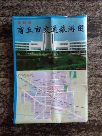 商丘市交通旅游图(2005)