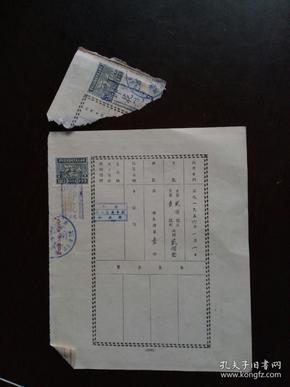 1952年中华人民共和国印花税票 面额5000元两枚合售30元