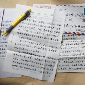 胡适研究专家颜振吾信札3通6页  带2信封