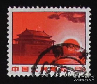 中国邮票-----普通邮票 142-4天安门(信销票)