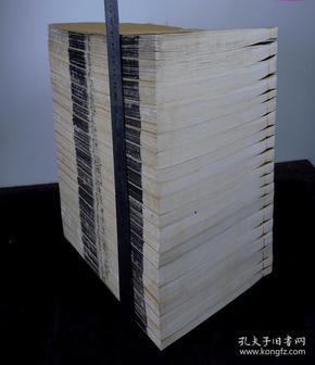 """红印后的初刻初印本】光绪【国朝常州骈体文录】三十一卷,后附【结一宦骈体文】一卷20厚册全套。精白纸超大开本29.5X20.2厘米,小版心,字迹泛红。清屠寄撰,首有牌记,清乾隆、嘉庆之际,常州一郡盛为文章,时称""""阳湖文派"""", 其影响余波至道、咸、同、光四朝 。屠氏所辑均为阳湖文派中代表人物"""