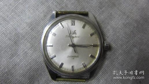 上海手表全钢防震1123.504上海手表厂