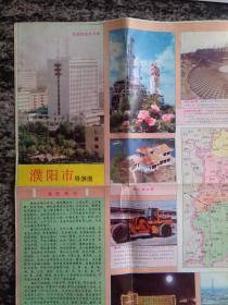 濮阳市导游图(1993