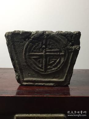 《特价》清代砖制陶泥制,团寿纹香炉