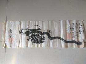民国 日本薫煤绘画 软片