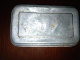 铝饭盒  (上海正兴)90年代