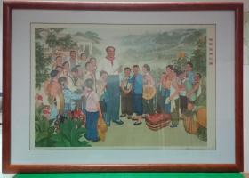 中国经典年画宣传画电影海报大展示------70年代年画系列------《向毛主席汇报》------对开----虒人荣誉珍藏