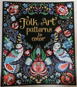 folk art patterns to color   民间艺术图案的颜色   平装