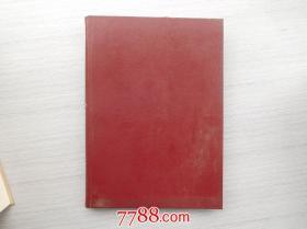 石城企业政工研究(1987年合订本1-6期全,16开精装)