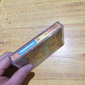 磁带: 天皇--港台93乐坛