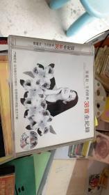 邓丽君 不朽经典38首全纪录原版引进 授权CD 老CD2碟,有歌词