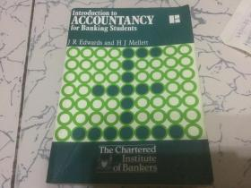 lntroduction to accountancy for banking students 英文版;银行专业学生会计入门
