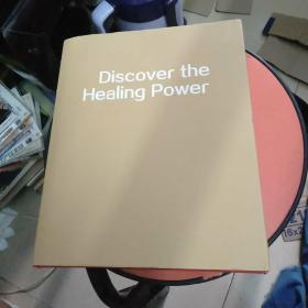 Discoverthe   Healing  power