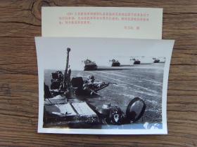 老照片:【※1979年, 新疆军区坦克部队,练习原子武器下的实战本领※】