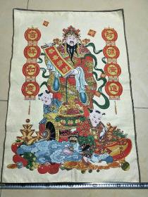 Exquisite embroidery, gold thread embroidery [Fortune God (Kung Hei Fat Choi)] embroidery painting, brocade embroidery. See figure for size.